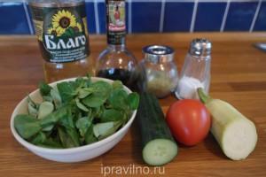 салат с сырым кабачком
