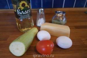 омлет с кабачками и сыром