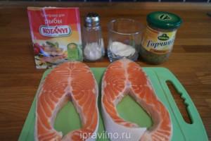 Форель в сметано-горчичном соусе