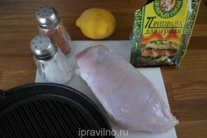 индейка на сковороде-гриль