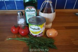 салат с фасолью и маринованным луком
