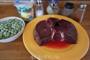 печень говядины тушеная с зеленым горошком