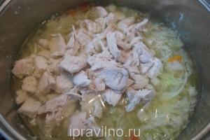 президентский суп с курицей