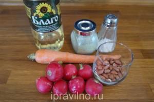 салат с морковью, редиской и арахисом