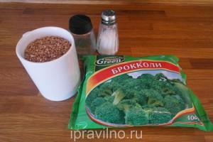 гречка с брокколи