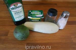 салат с авокадо и кабачком