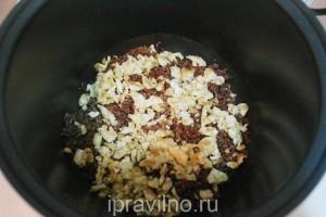 красный рис с яйцом по-китайски