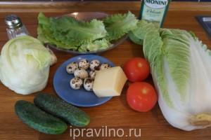 овощной салат с перепелиными яйцами и сыром пармезан