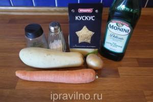 кускус с кабачком