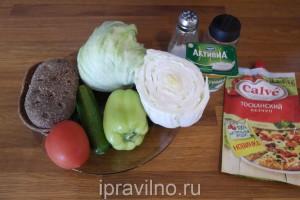 овощные бургеры