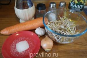 морковь по-корейски с ростками фасоли