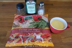овощи для жарки с кускусом