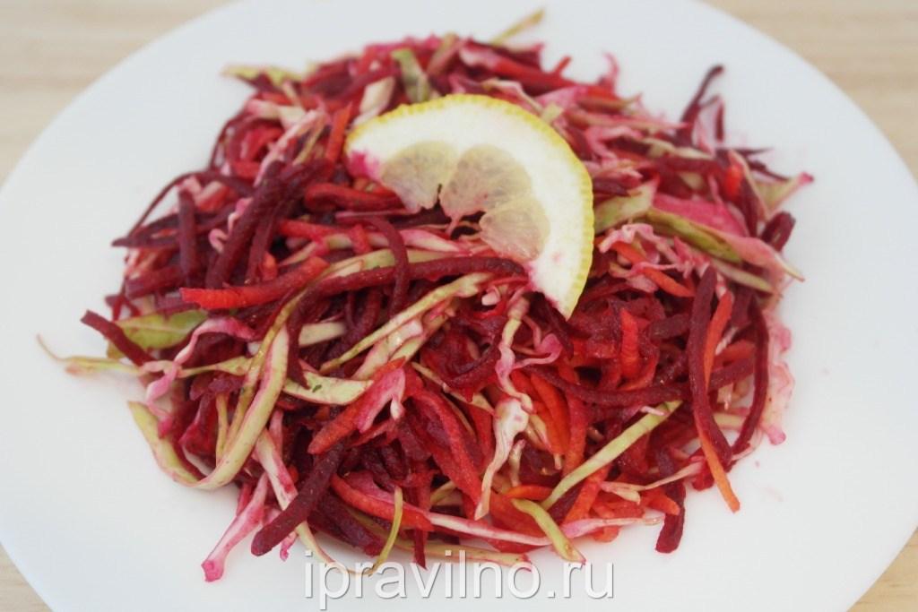 салат капуста морковь свекла для похудения