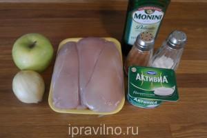 куриное филе с йогуртом и яблоками в мультиварке
