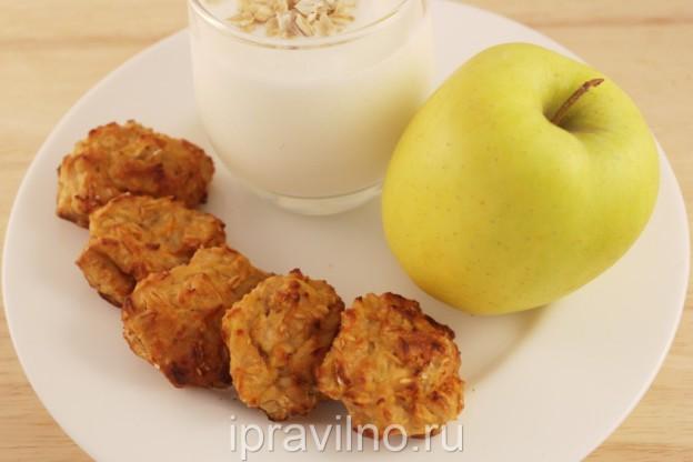 рецепт печенья из овсянки и тертых сырых яблок