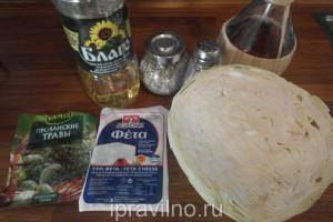 салат с капустой и сыром Фета