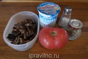 горькушки с помидорами