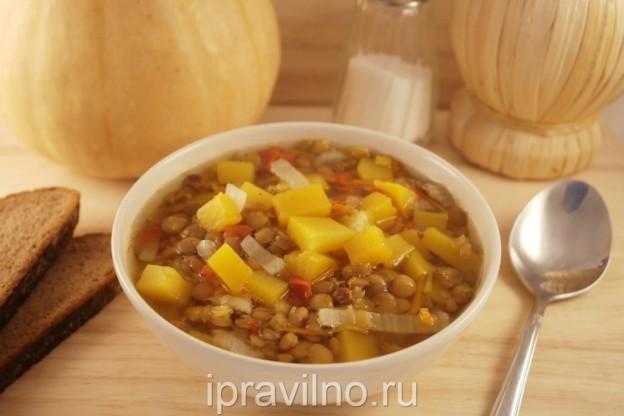 суп из тыквы рецепт с химическим составом