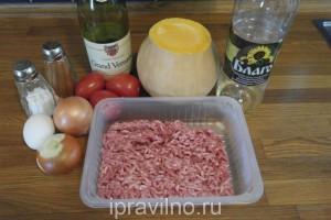 тефтели из говядины с тыквой