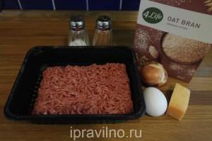котлеты из говядины с сыром и овсяными отрубями