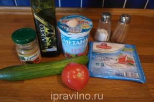 крабовый салат с огурцами и помидорами
