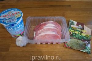эскалоп из свинины в сметанно-чесночном соусе