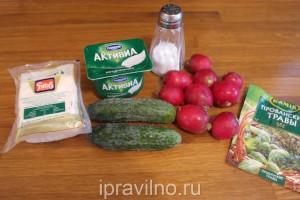 салат с редиской, огурцом и сыром Фета