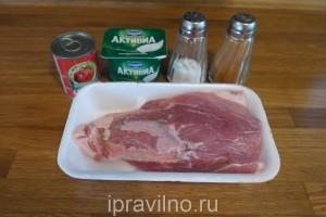 свинина с томатной пастой и йогуртом в мультиварке