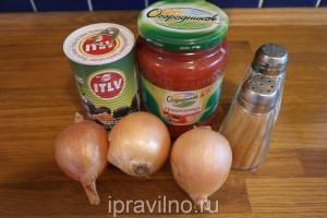 томатно-луковый суп с оливками