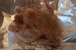 курица с прованскими травами в фольге