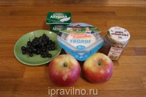 яблоки запеченные с творогом и черноплодкой