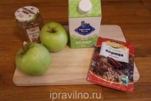 яблочный смузи с кефиром и корицей