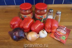 томатный суп со сладким перцем
