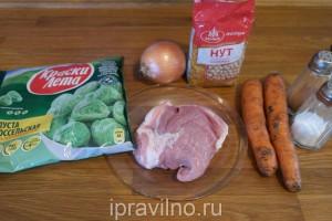 суп со свининой, горохом нут и брюссельской капустой