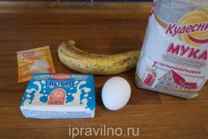 сырники с бананом и цельнозерновой мукой