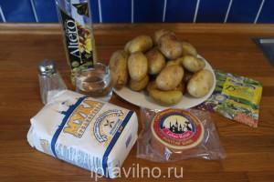 вареники с картофелем и копченым сыром